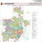 Карта границ, генеральный план города Кемерово