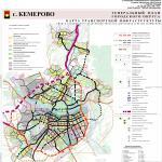 Карта транспортной инфраструктуры, генеральный план города Кемерово