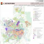 Карта инженерной подготовки, генеральный план города Кемерово