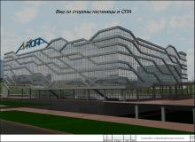 Проект Кемеровского Аквапарка